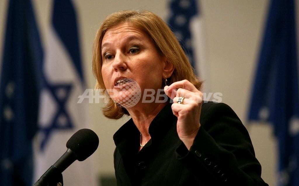 イスラエル外相、モサドのエージェントだったことを認める