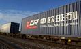 中国から英まで1万2000キロ…貨物列車の第1便がロンドン到着