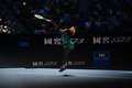 【写真特集】AFPが選んだ全豪オープンテニスの「TOPSHOT」
