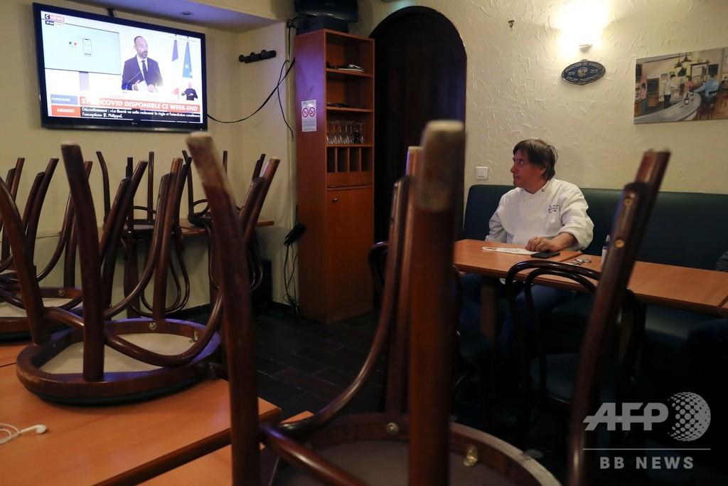 フランス、6月2日からカフェ解禁 国内移動制限も撤廃
