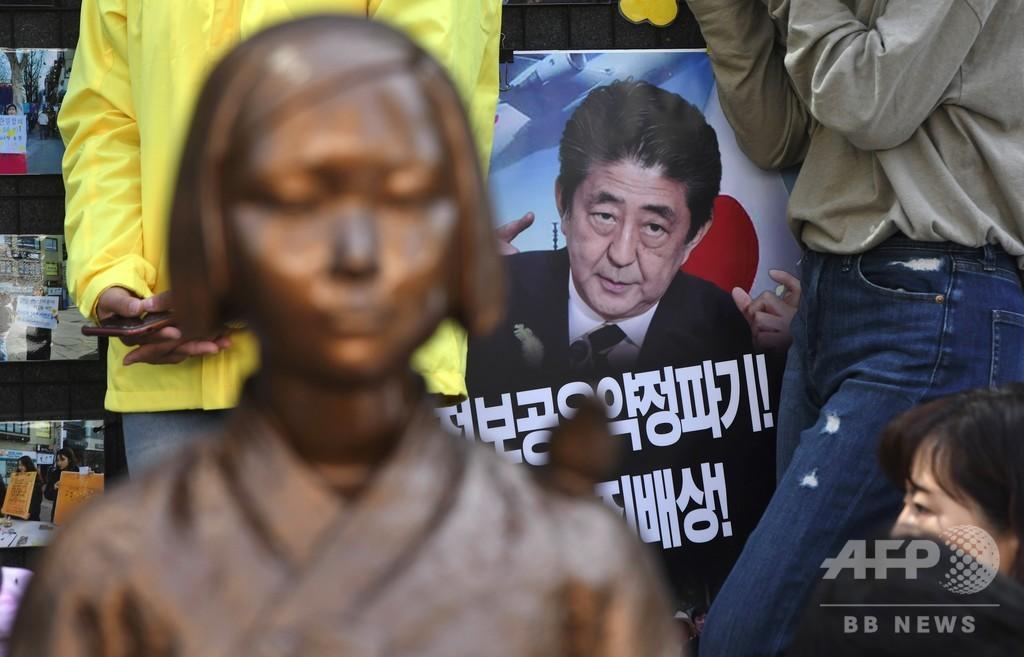 元慰安婦支援金を横領、元活動家の韓国議員を起訴