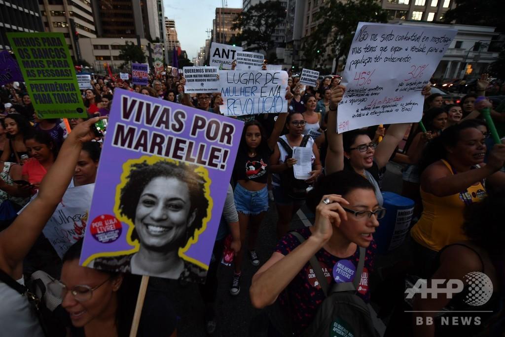 ブラジル検察、市議殺害容疑で警官2人を逮捕