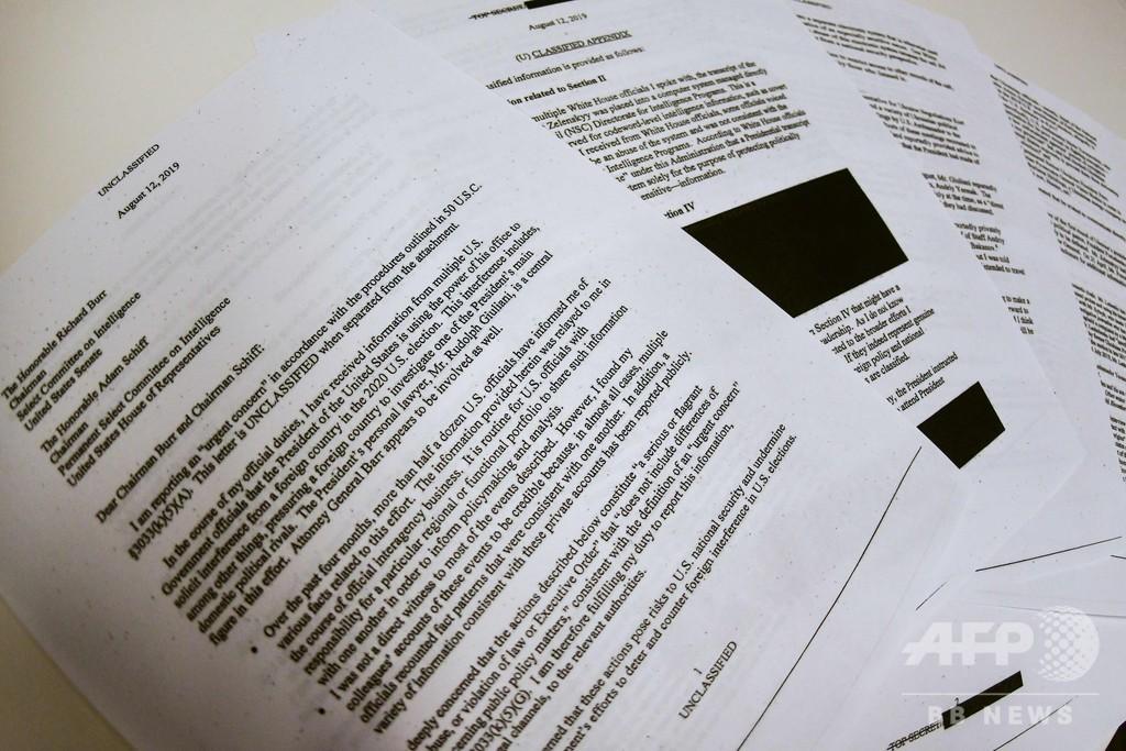 トランプ氏の選挙介入要請、米政権が隠蔽か 告発文公表