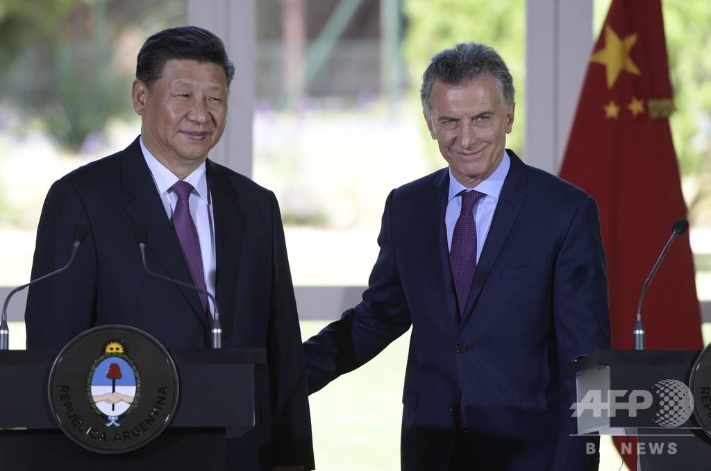 アルゼンチン、中国と1兆円規模の通貨スワップ締結