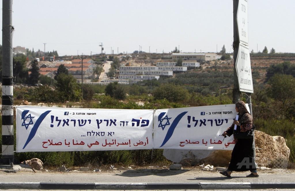 イスラエル、アラビア語を公用語から外す法案を閣議決定