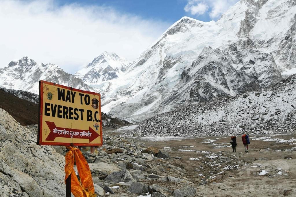 エベレストでガイド2人死亡、今季の死者は栗城さん含め5人に
