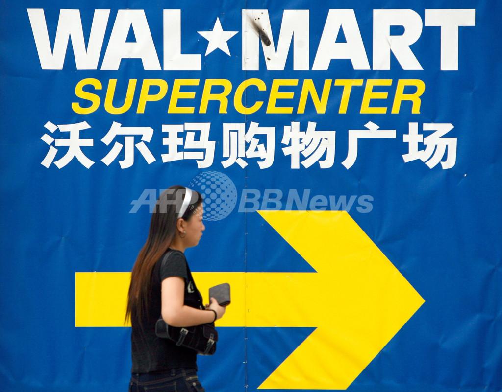 万引き疑い女性客を撲殺、中国のウォルマートで