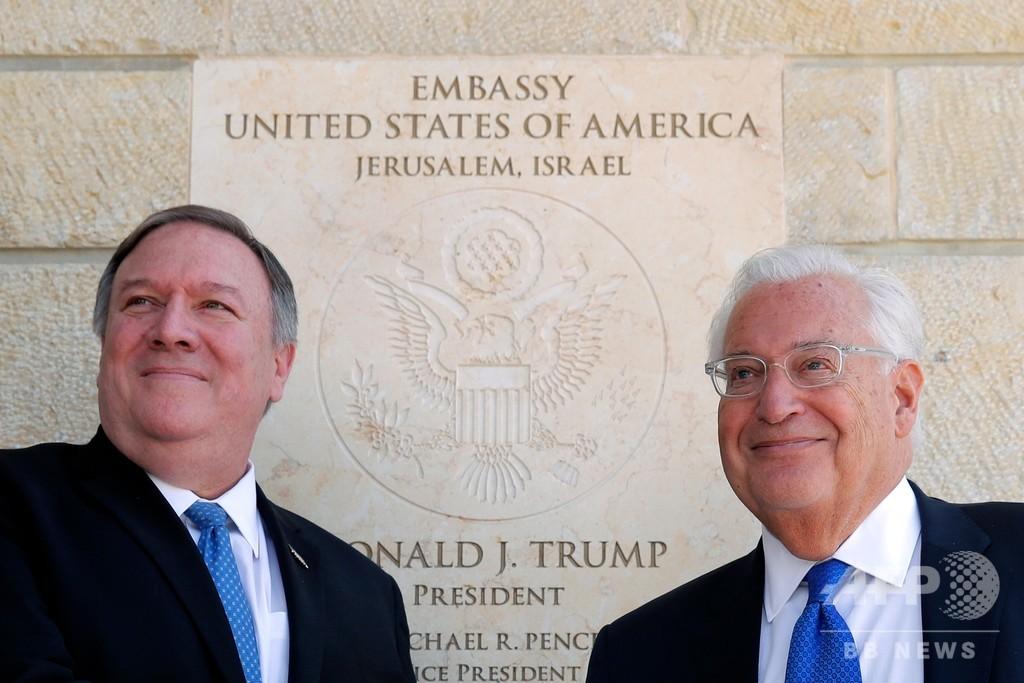 在イスラエル米大使館のエルサレム移転から1年、影響と現状