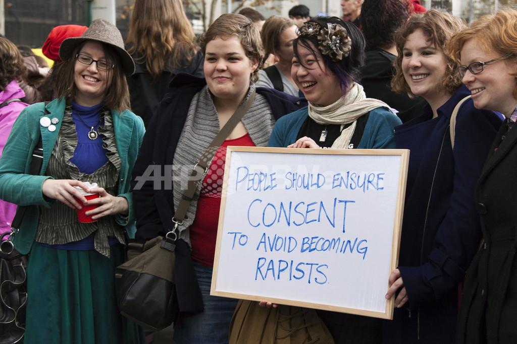 性犯罪被害と服装は無関係、豪州でデモ行進