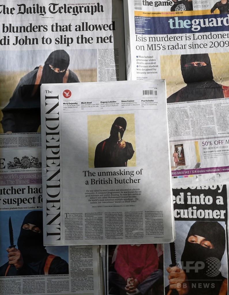 息子が聖戦士ジョンという証拠はない 容疑者の父が反論 写真1枚 国際ニュース Afpbb News