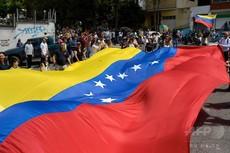 ベネズエラの「制憲議会」とは一体何なのか?