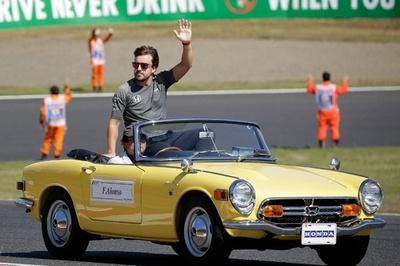 F1日本GP決勝前にドライバーズパレード開催