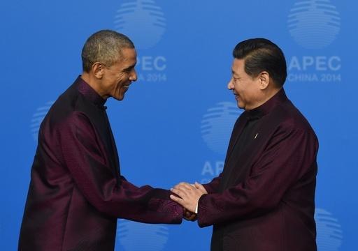 APEC首脳会議、北京で開幕