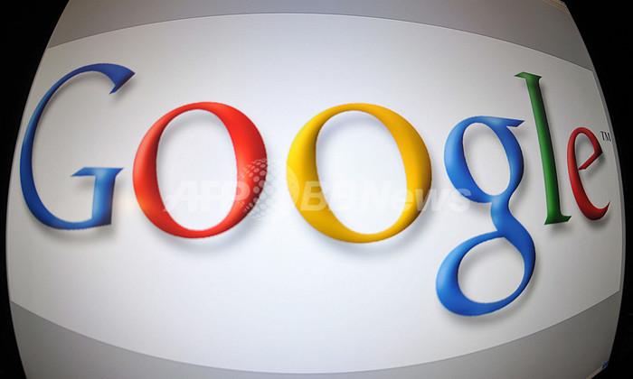 米グーグル、「Gメールを妨害」と中国を批判