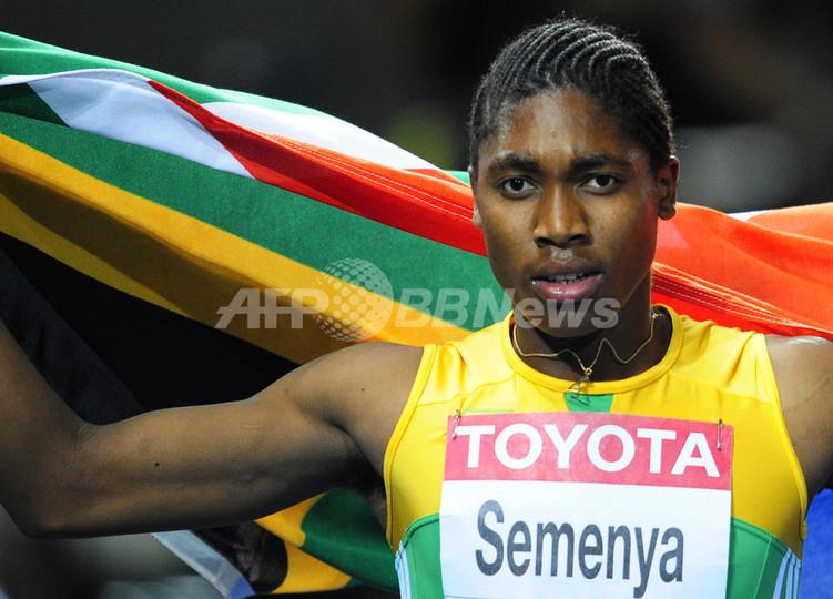 南アフリカ政府 セメンヤの性別疑惑で国連に申し立て
