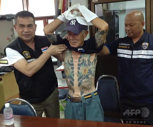 タイで日本の元暴力団員の男逮捕、入れ墨写真の拡散きっかけ