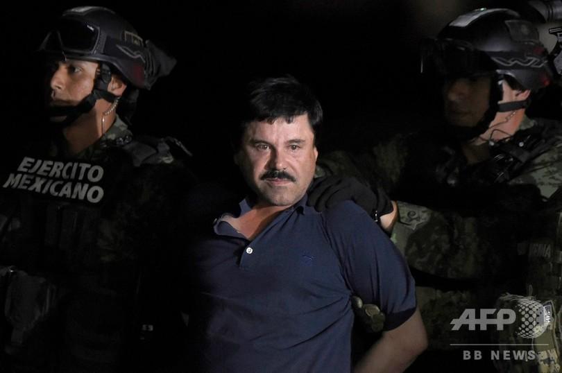 「メキシコ大統領に賄賂贈った」 麻薬王エル・チャポ、米法廷で主張