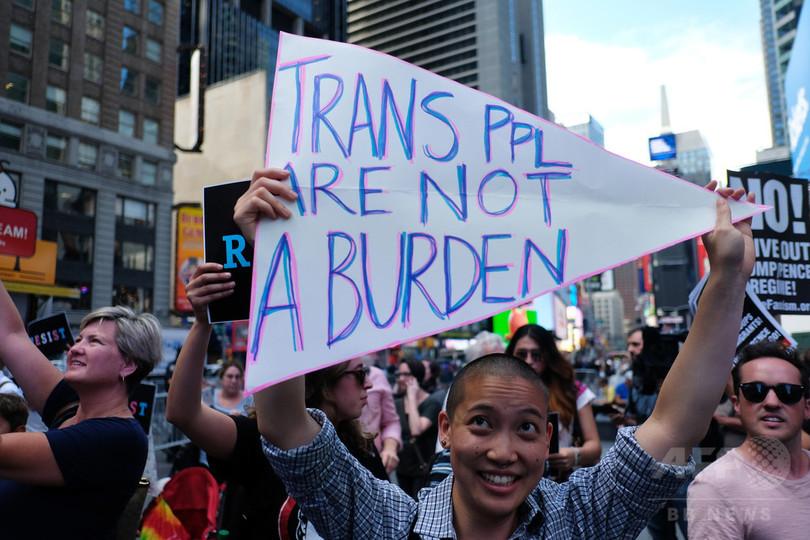 トランスジェンダーの米兵5人、トランプ大統領を憲法違反で提訴