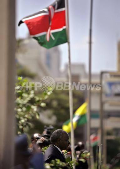 ケニア議会2か月ぶりに再招集 新...