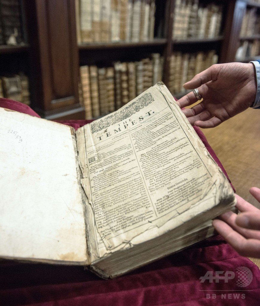 シェークスピア初の戯曲集「ファースト・フォリオ」、仏で発見