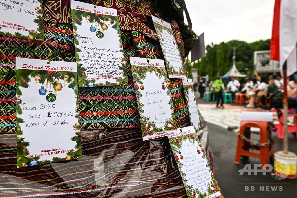 「クリスマス禁止令」に抗議の男性、「ヘイトスピーチ」の罪で起訴される インドネシア