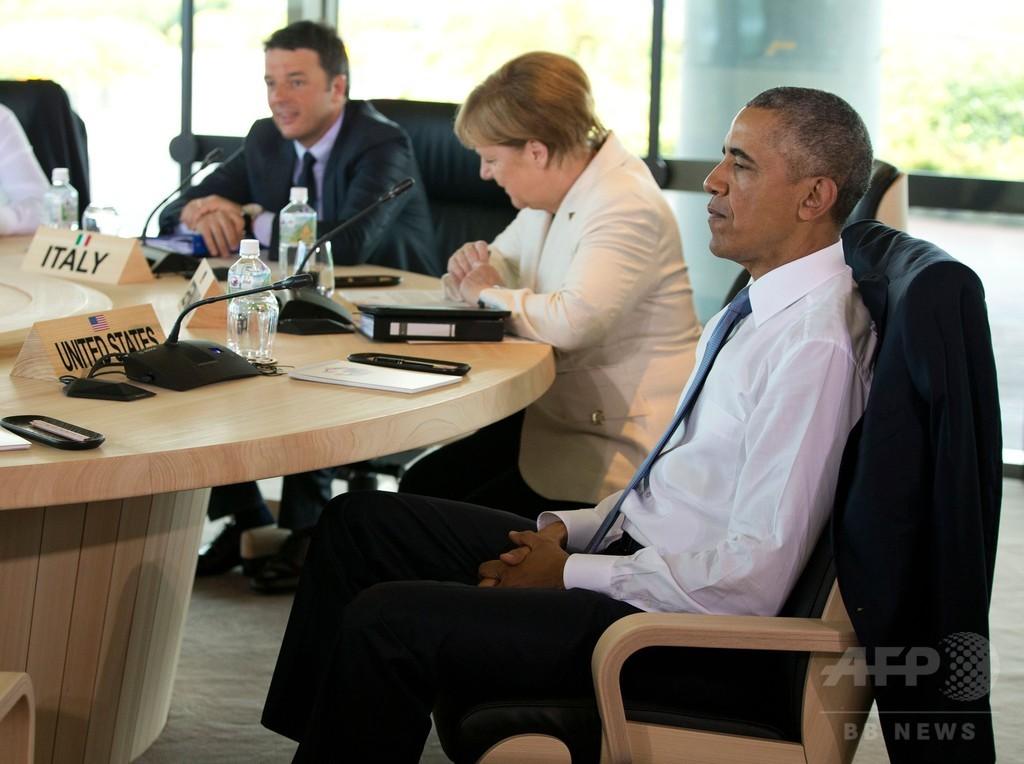 G7、首脳宣言で南シナ海情勢に言及 緊張を「懸念」