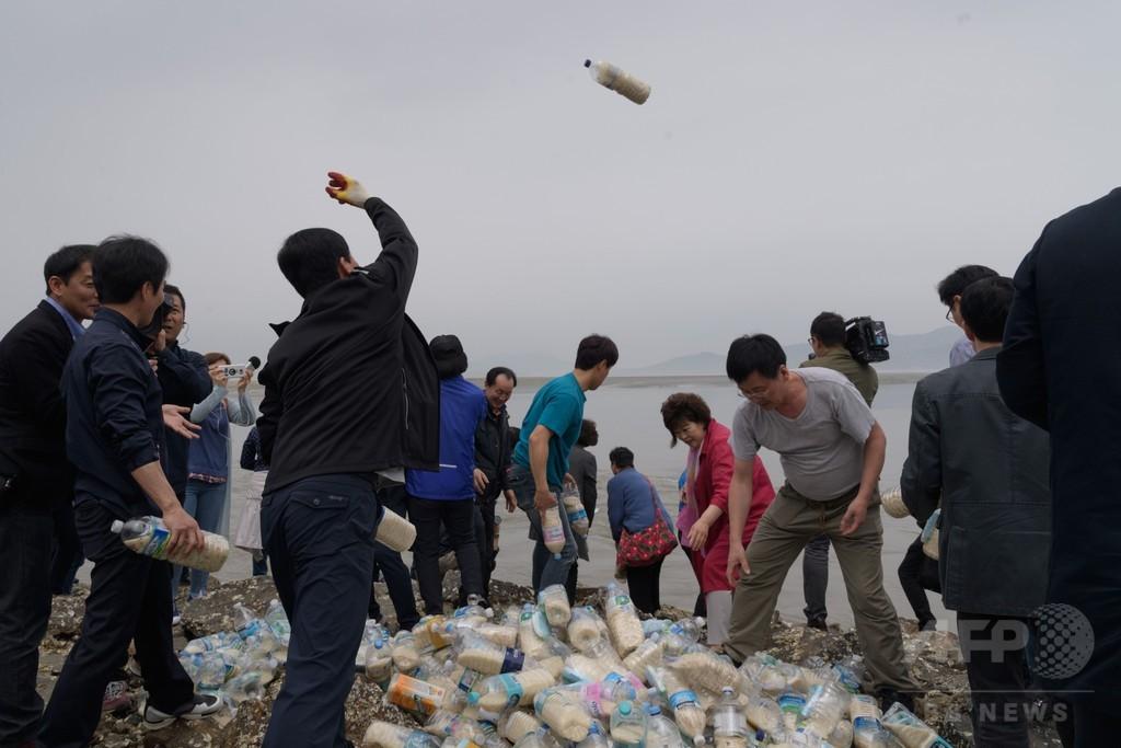 食料や「自由」を詰めて...今も北朝鮮へボトルを流す脱北者たち 韓国