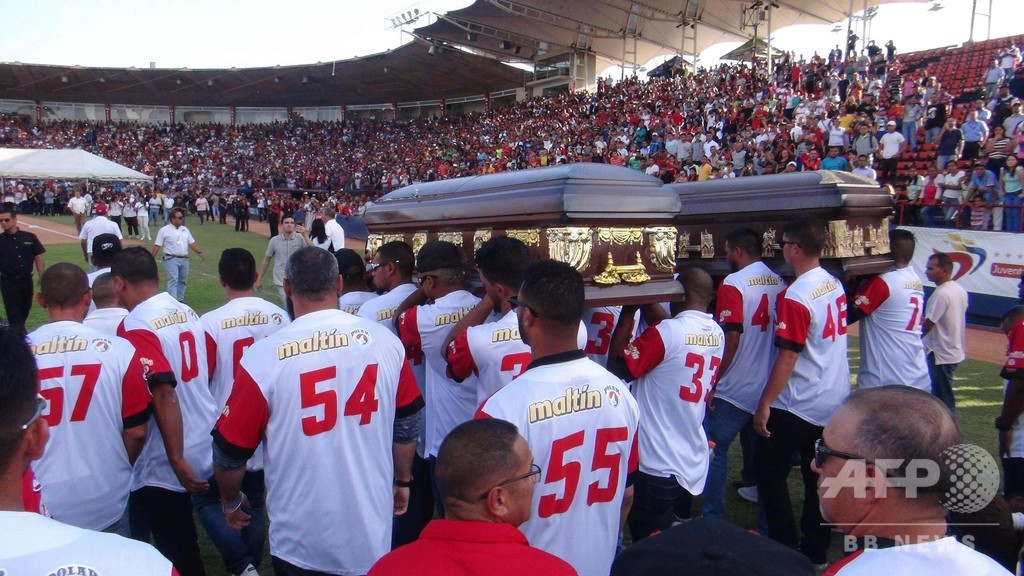 元MLBバルブエナらの死を悼む、母国ベネズエラで葬儀