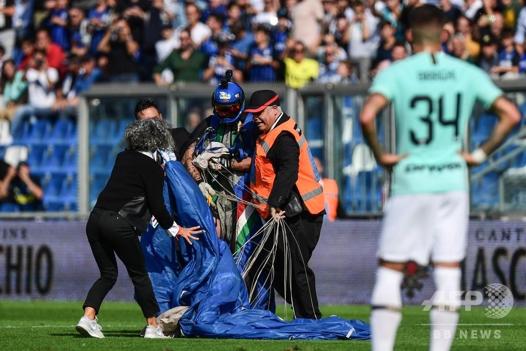 パラシュート男が試合中のピッチに侵入、サッカーセリエA
