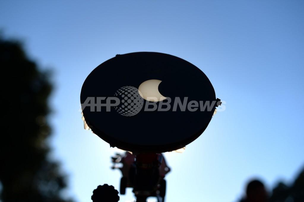 オーストラリアで金環日食