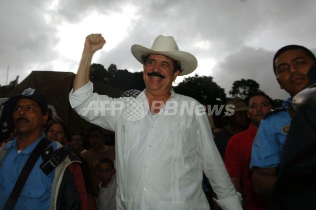 ニカラグアとの国境付近で男性1人の遺体を発見、ホンジュラス情勢