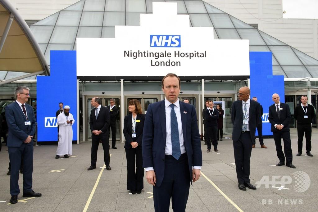 英展示場、4000床の仮設病院に 皇太子が開設式典にビデオで出席