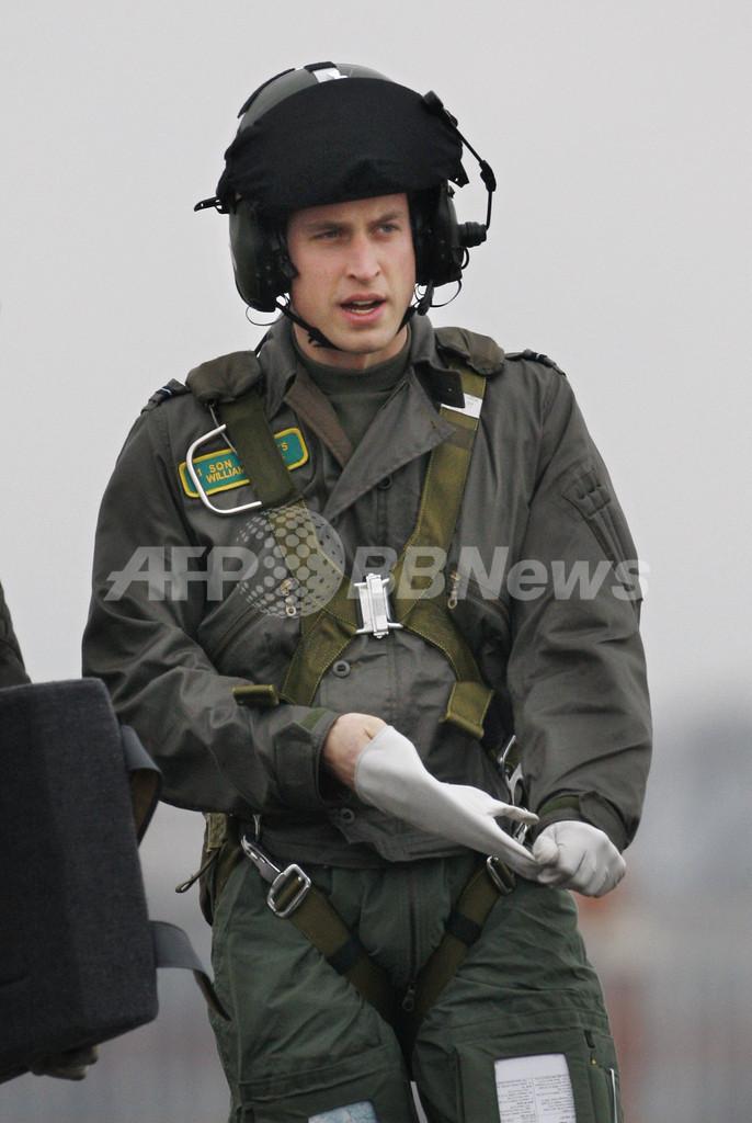 大空に魅せられたウイリアム英王子、救助パイロットを志望