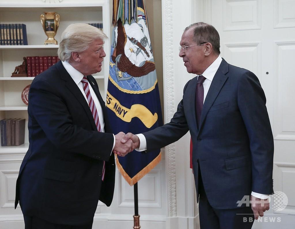 トランプ氏、ロシア外相と電撃会談へ 機密漏えい疑惑から2年半