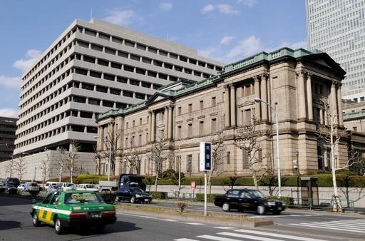 日銀、新型オペを20兆円に増額 政策金利は据え置き