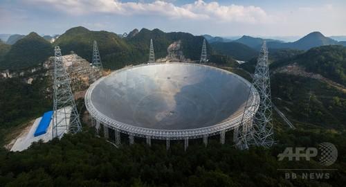 「宇宙人に感謝すべき」 世界最大の電波望遠鏡で強制退去 中国
