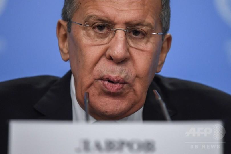 「ロシア嫌悪」が冷戦中より悪化、ロシア外相 欧米に警告