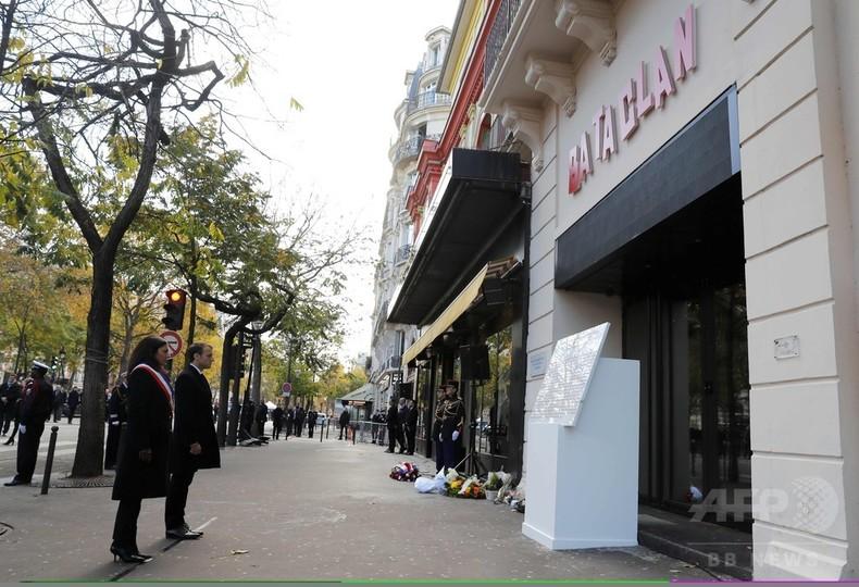「パリは忘れていない」─仏同時襲撃事件から2年 大統領らが追悼