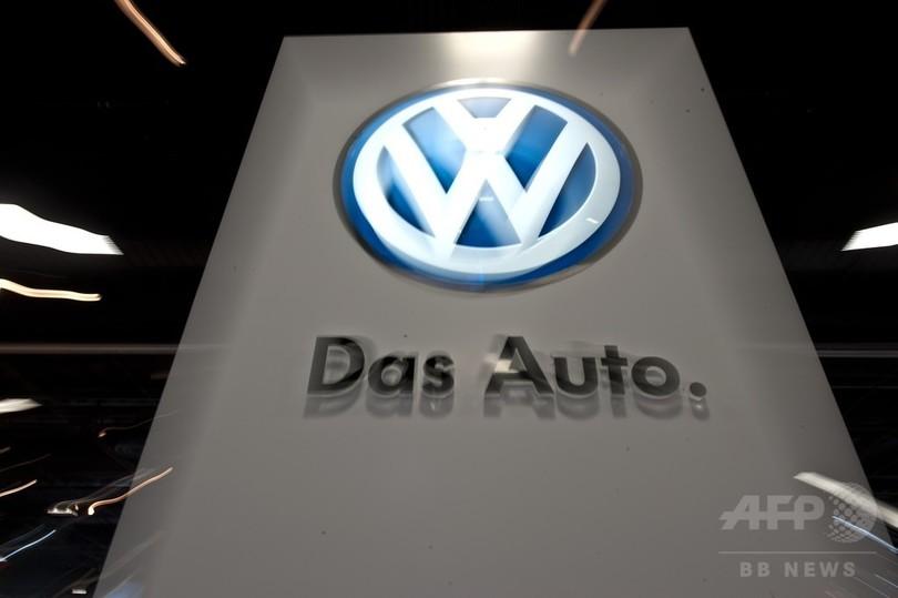 独VW、排ガス規制回避するソフト搭載 米当局が捜査