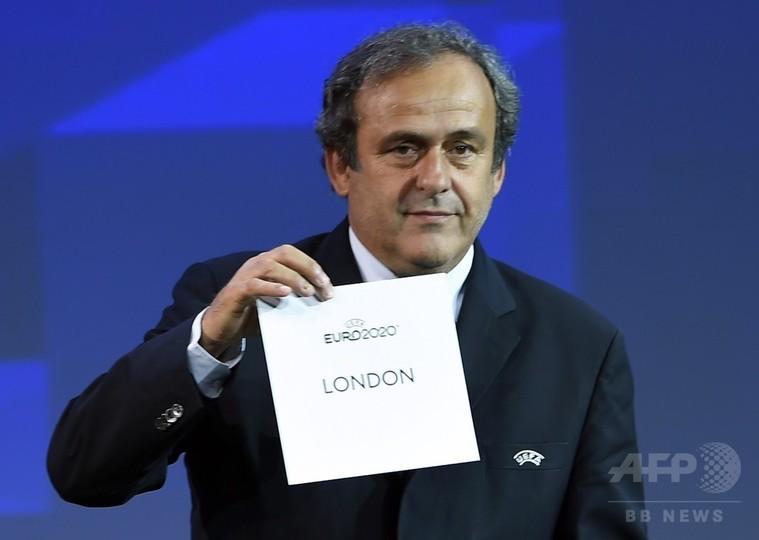 2020年欧州選手権の開催都市が決定、決勝はロンドンに