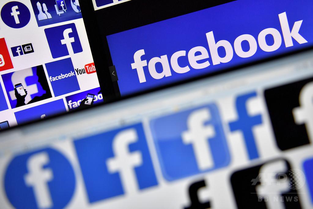 FBに対し集団訴訟認める判断 顔認証ツールめぐり米連邦地裁