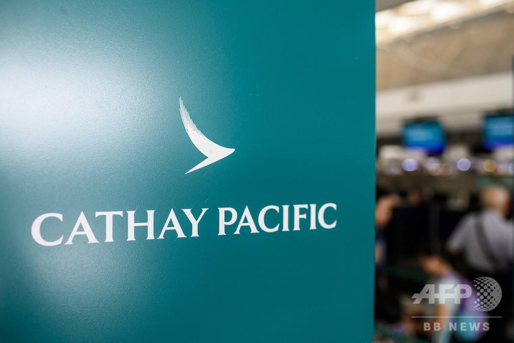 香港キャセイ航空から解雇の従業員ら、「文化大革命」式粛清を批判