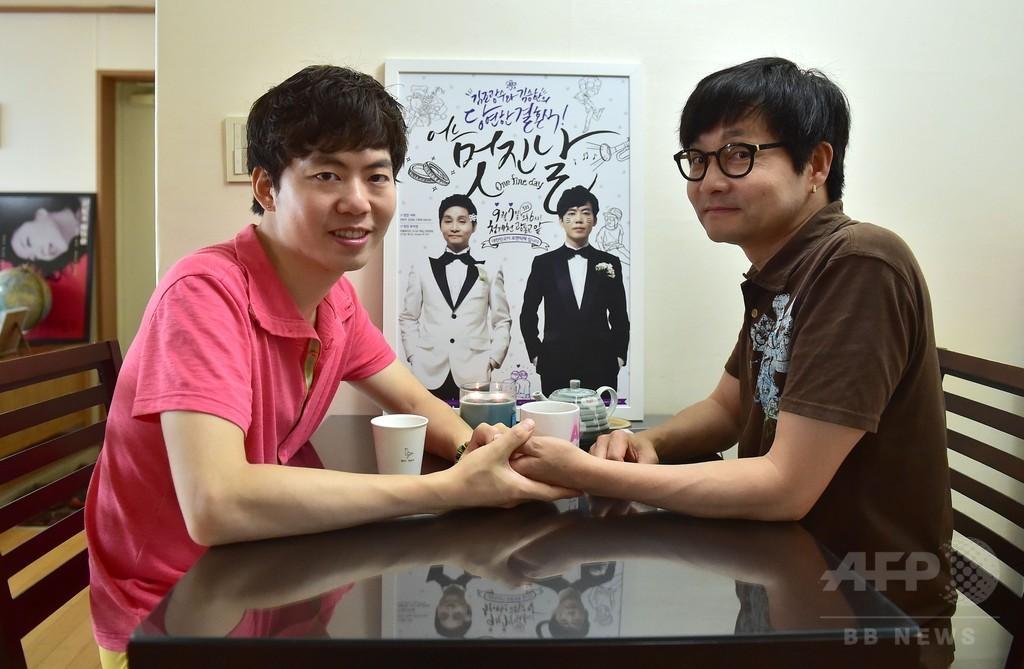 同性愛者の権利向上へ、韓国の保守社会に挑む活動家カップル