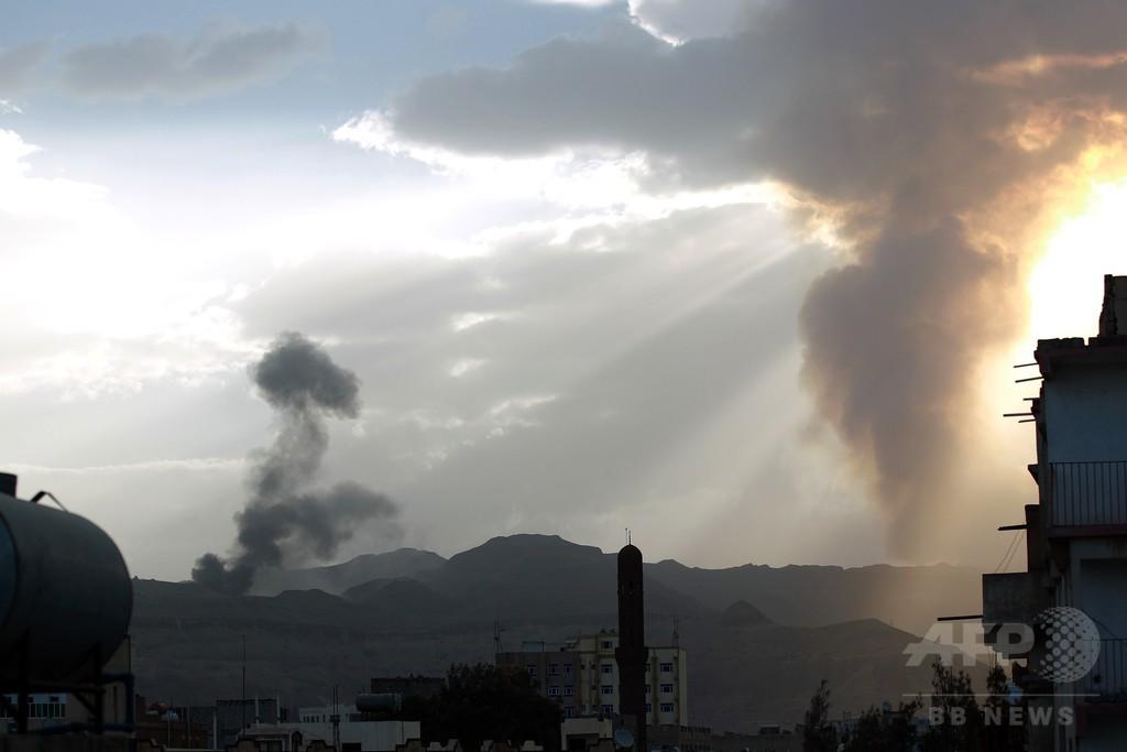 イエメン南部で激しい衝突、140人以上死亡