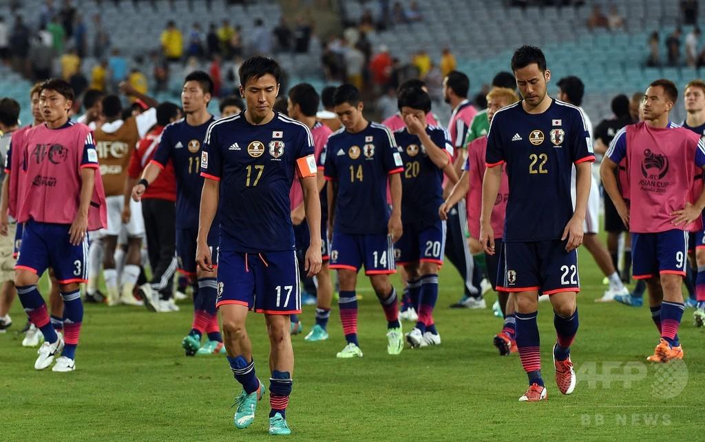 国際ニュース:AFPBB News日本、PK戦でUAEに屈し準々決勝敗退 アジアカップ