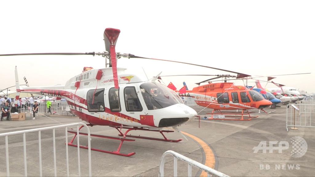 中国初のシェア飛行機プラン提案、頭金15万円で飛行機が持てる?