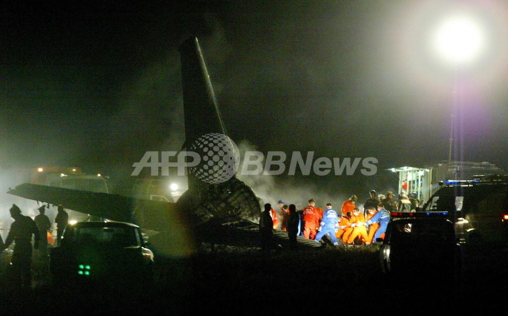 キルギスで旅客機墜落、100人以上搭乗の情報も