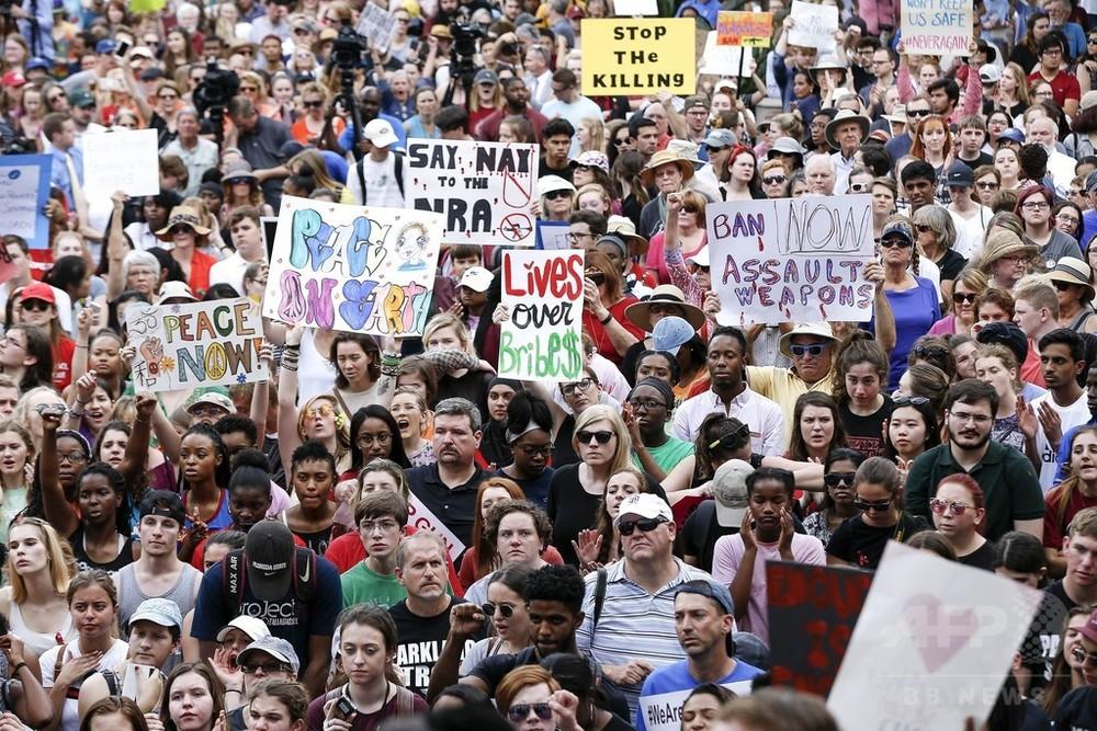 銃乱射「もう二度と」 被害高校の生徒、規制強化求め集会