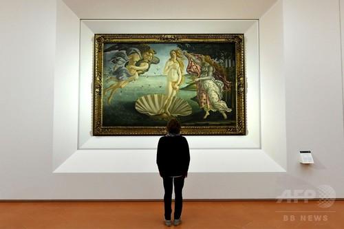 ボッティチェリの名画、美術館改修でゆったり鑑賞 伊