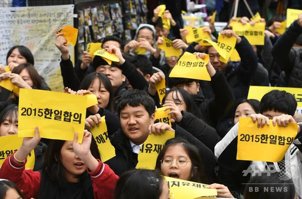 韓国政府、慰安婦財団の解散を発表